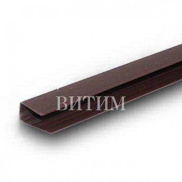 Профиль стартовый ПВХ (завершающий, П-образный) шоколад