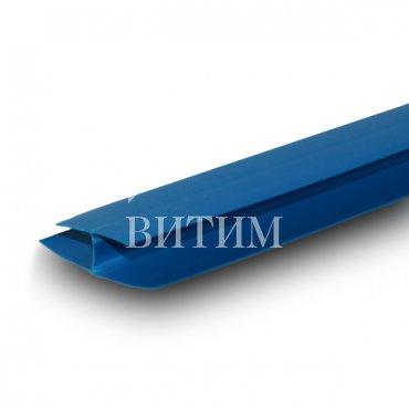 Н-Образный профиль ПВХ (соединительный) синий